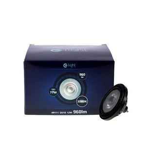 Bulb Ar111 12 W Gu10 3000 K / Black small 6