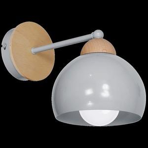 Gray Wall lamp Dama Gray 1x E27 small 7