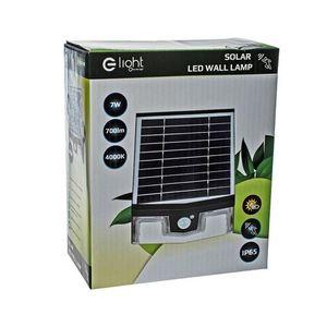 Black Solar Lamp Transformer 7 W 4000 K IP65 small 10
