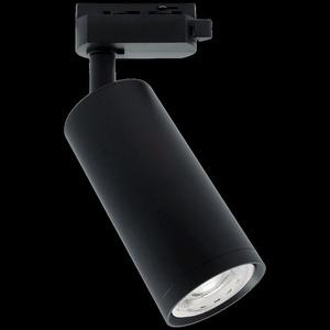 Black Mica Black Track Light 1x Gu10 small 6