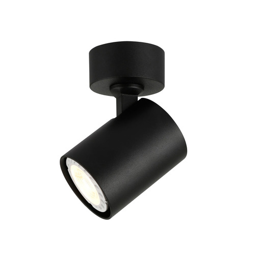 Black Modern Lumsi GU10 Reflector