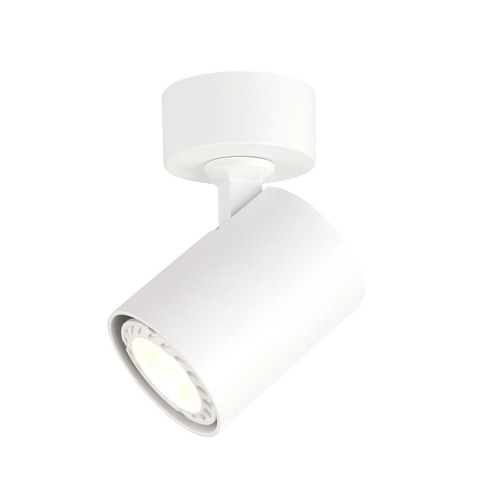 Modern White Spotlight Lumsi GU10