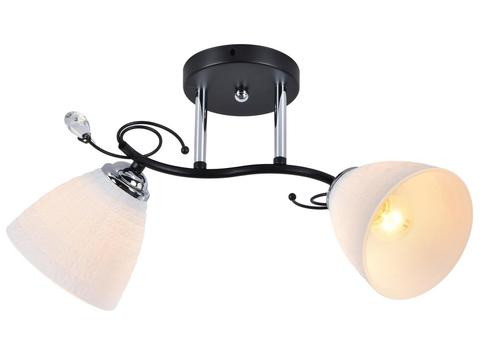 Glamor chandelier Cevio 2