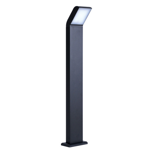 K-8148 standing garden lamp from the VIDAR series