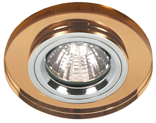 Ss-15 Ch / Br Mr16 Chrome Eyelet Ceiling Lamp Fixed Round Glass Brown Glass