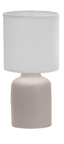 Iner Cabinet Lamp 1X40W E14 Beige