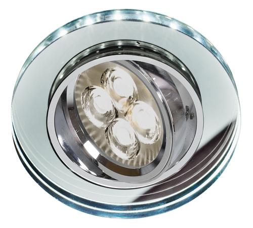 Ssu-23 Ch / Tr + Wh Gu10 50W + Led Smd 230V White 2 1W Chrome Mesh Ceiling Lamp Round Glass Transparent Glass