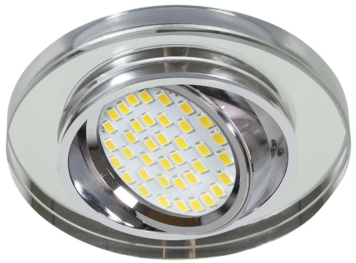 Ssu-15 Ch / Wh Mr16 Chrome Eyelet Ceiling Lamp Round Ceiling Lamp Clear Glass