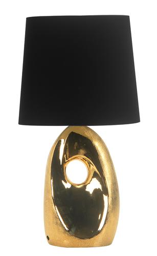Hierro Cabinet Lamp 1X60W E27 Gold