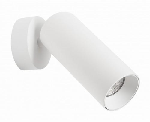 Spot lamp DEKST white