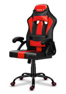 Ultra comfortable HZ-Force 3.0 gaming chair small 1