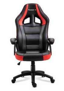 Ultra comfortable gaming chair HZ-Force 4.2 Red small 1