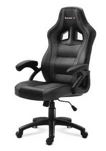 Ultra comfortable gaming chair HZ-Force 4.2 Gray small 1