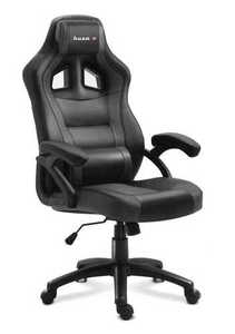 Ultra comfortable gaming chair HZ-Force 4.2 Gray small 0