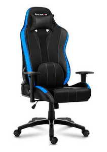 Ultra comfortable HZ-Force 6.7 RGB gaming chair small 2