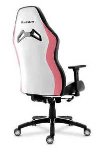 Ultra comfortable gaming chair HZ-Force 7.3 Pink small 1