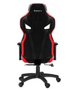 Ultra comfortable gaming chair HZ-Force 7.5 Red small 1