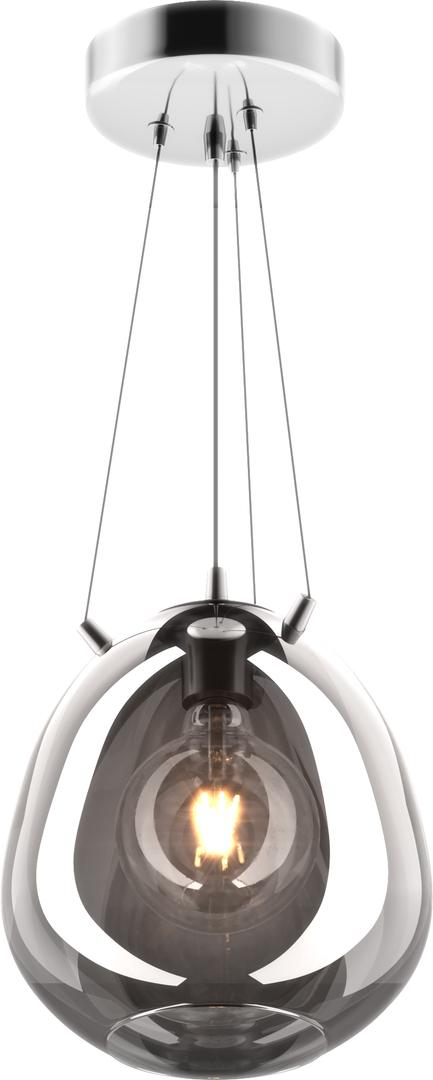 P19066 B D25 Moon Pendant Lamp