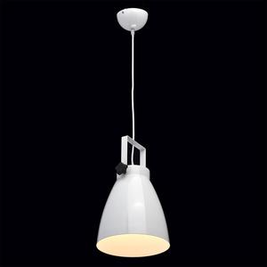 Hanging lamp Megapolis 1 White - 497011601 small 1