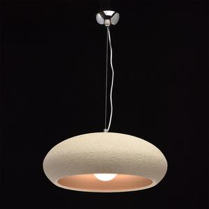 Hanging lamp Steinberg Megapolis 1 Chrome - 654010701 small 2