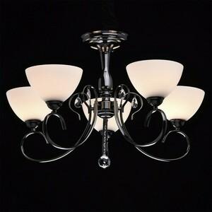 Hanging lamp Porto Megapolis 5 Chrome - 315011805 small 2