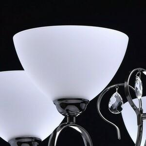 Hanging lamp Porto Megapolis 5 Chrome - 315011805 small 3