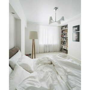 Floor Lamp Bernau Megapolis 1 Beige - 490040201 small 1