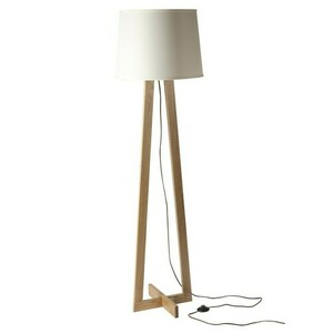 Floor Lamp Bernau Megapolis 1 Beige - 490040201 small 0