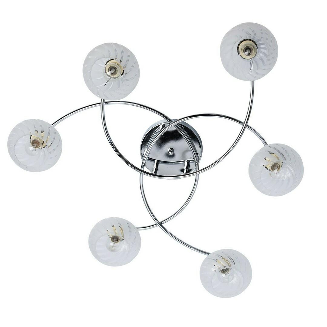 Hanging lamp Savona Megapolis 6 Chrome - 358014906