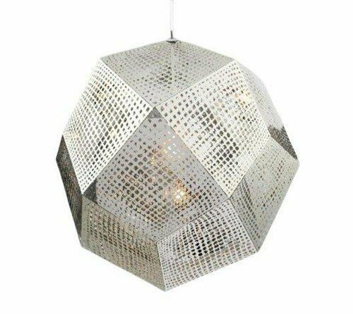 Hanging lamp FUTURI STAR chrome 32 cm