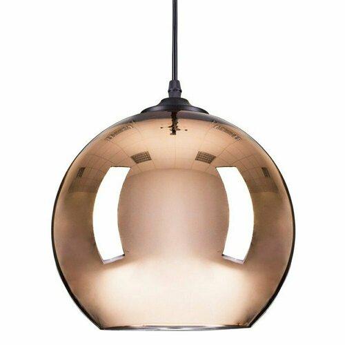 Hanging lamp MIRROR GLOW - S copper 25 cm