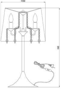 INTERIOR LAMP (TABLE) ZUMA LINE ARTEMIDA TABLE RLT94123-4 small 2