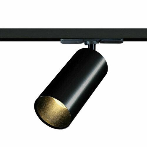Track lamp LAZER / T 219 XL