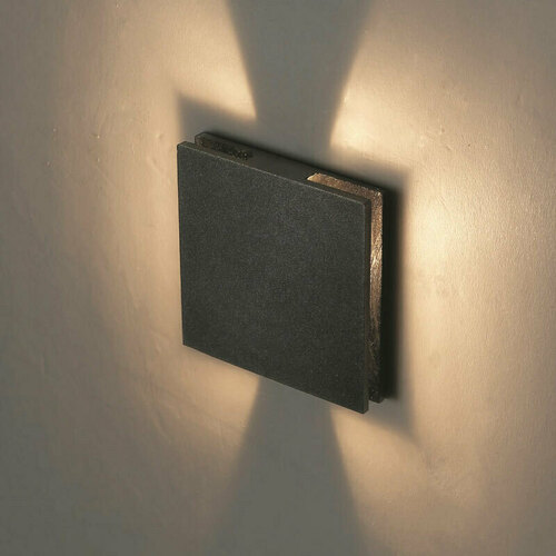 An invaluable recessed hermetic lamp LESEL 043