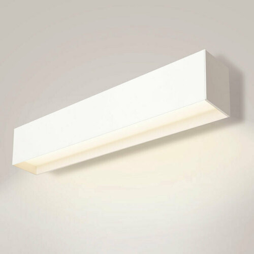 Linear wall lamp with a distance LUPINUS / K HQ D 116 L-1170 SP