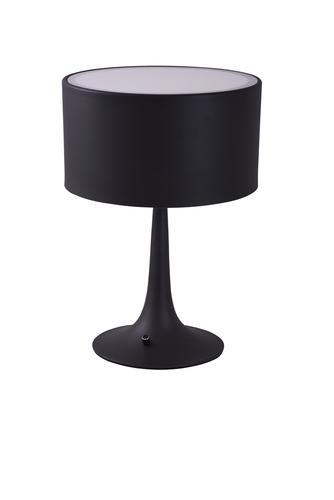 Azzardo NIANG table lamp