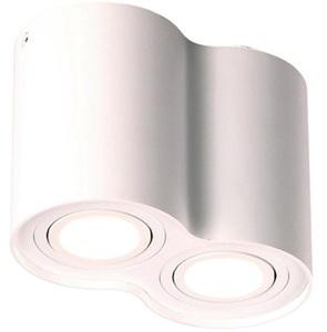 BASIC ROUND II WH halogen luminaire small 0