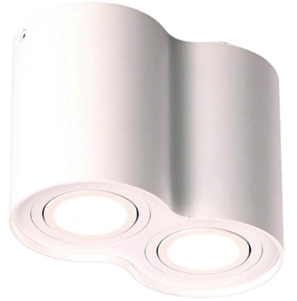 BASIC ROUND II WH halogen luminaire