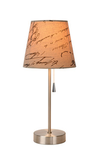 SOHO table lamp beige calligraphy E27 small 0