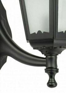 Stylish garden wall lamp Retro Classic II K 3012/1 / DH g small 2