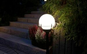 Lampa - ball with basket standing garden (39cm) - 200 K 4011/1 / KPO small 3