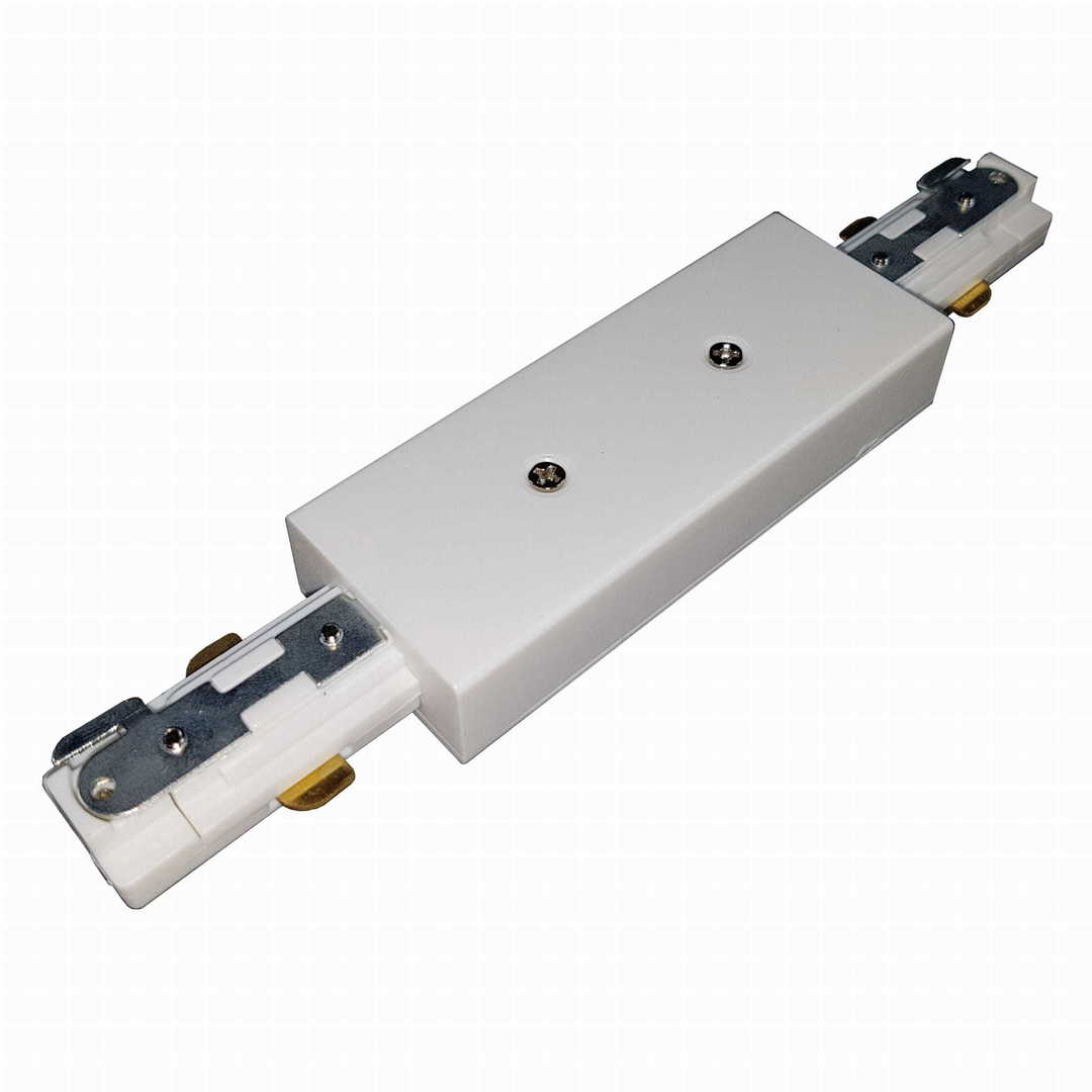 Central power supply for busbars - white