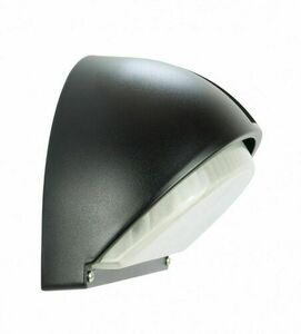 Willy 5284 B outdoor wall lamp small 2