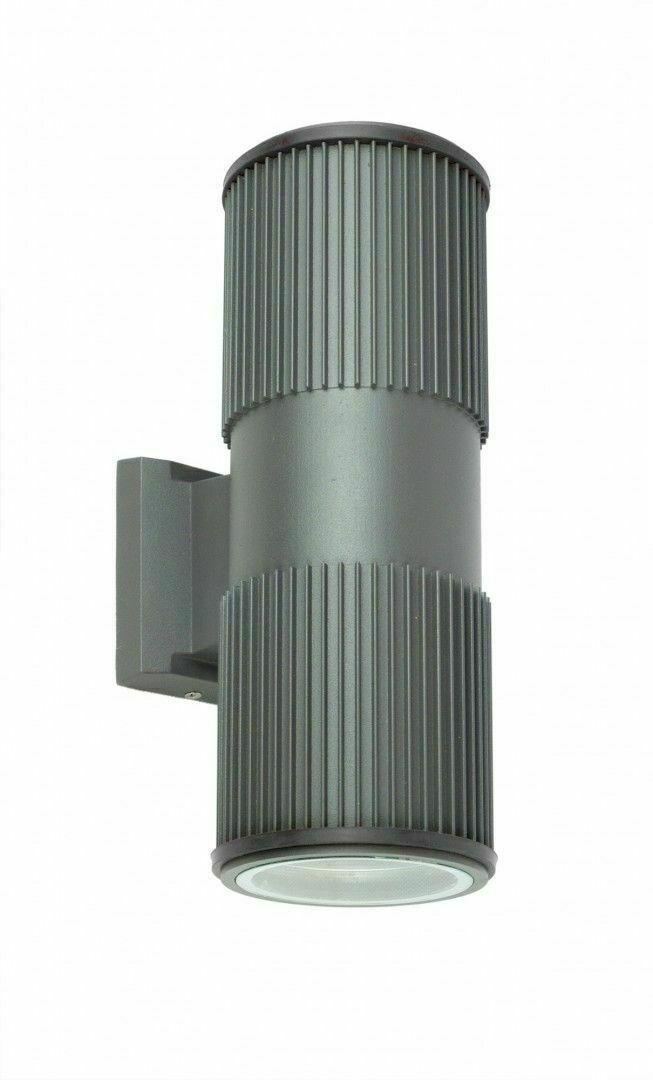 Adela 9001 DG 2x60W wall light