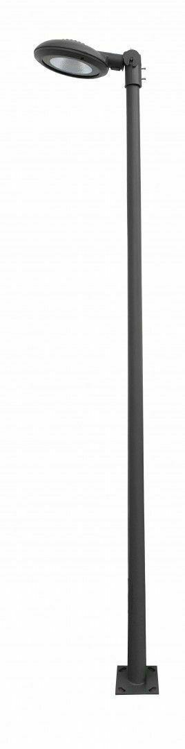Lighting lantern Tytan 314 cm