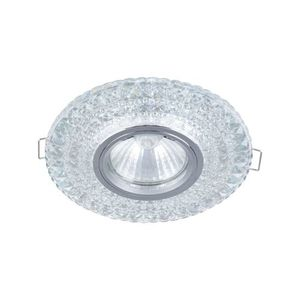 Recessed ceiling luminaire Maytoni Metal Modern DL295-5-3W-WC small 3