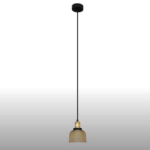 Żółta Lampa wisząca Omida 1