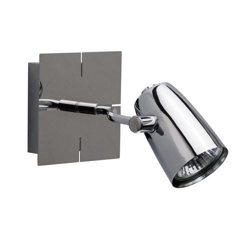 Reflector Orion Techno 1 Chrome - 506021801