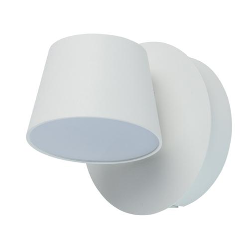 Kinkiet Hartwig Techno 1 Biały - 717020601