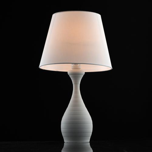 Salon Elegance 1 White Table Lamp - 415033901
